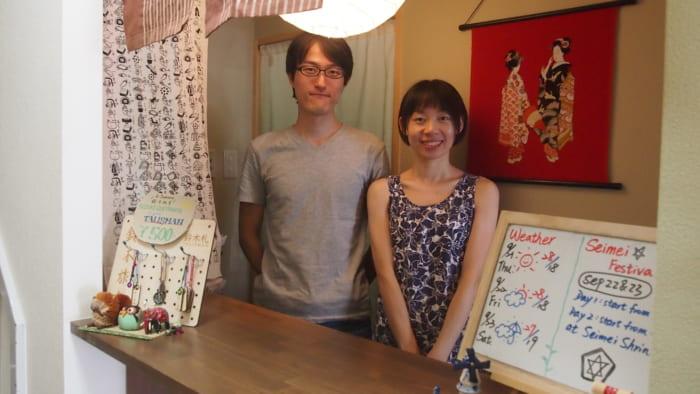 世界遺産・二条城近くに、京都らしさ全開のゲストハウスがある