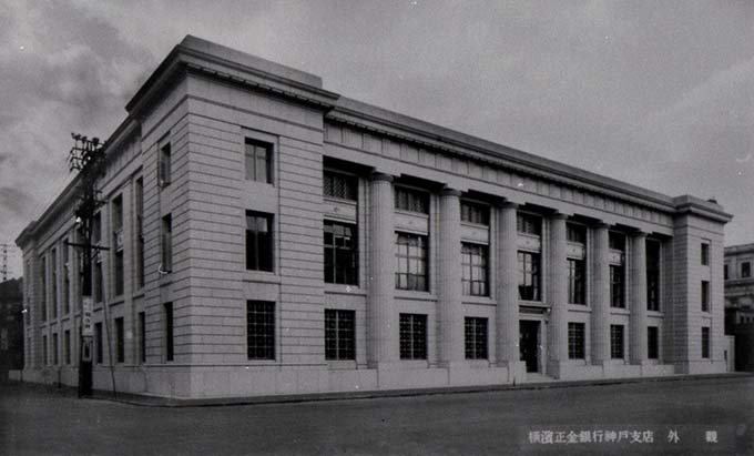 昭和初期の名建築がもうすぐリニューアル休館。「神戸市立博物館」の今見ておきたいポイントとは