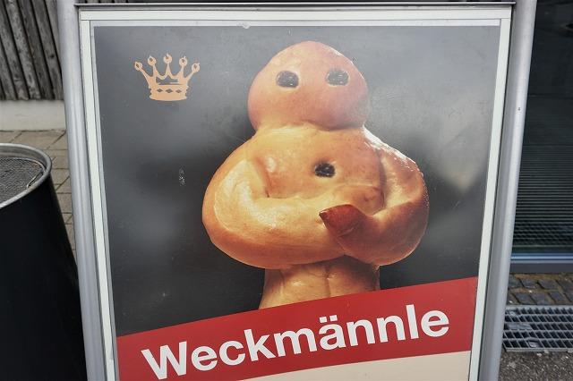 ヴェックマン