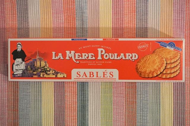 フランススーパー土産