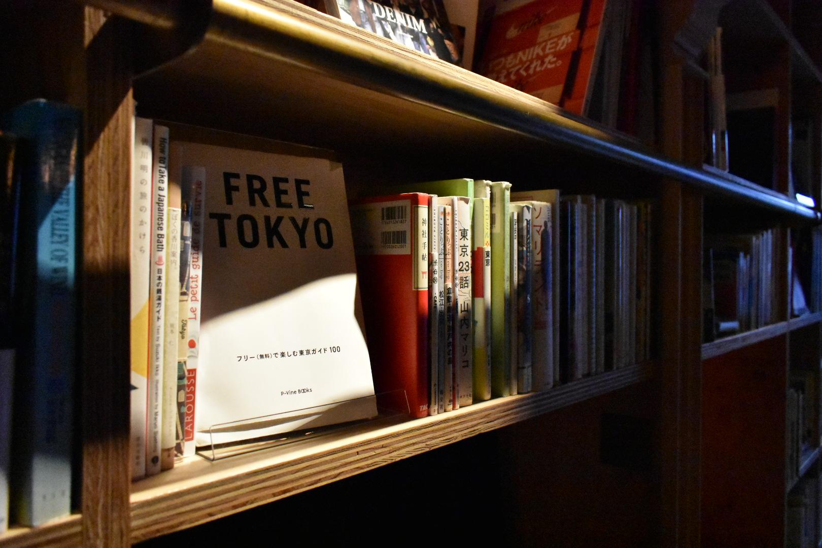 BOOK 棚