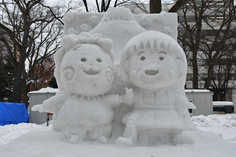 雪 まる子ちゃん