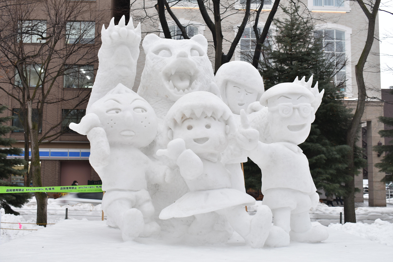 雪 まる子ちゃんズ